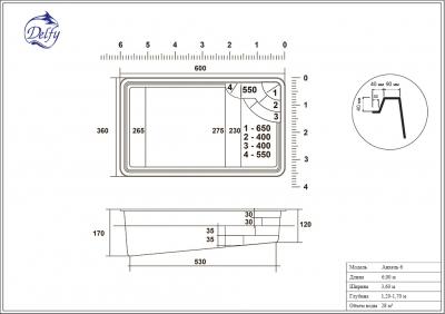 Бассейн Delfy прямоугольный Анхель 6 размер 6,50х3,60 м