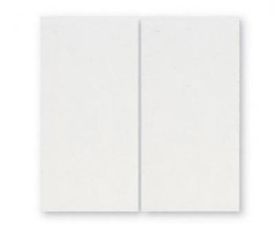 Плитка фарфоровая Serapool глазурованная 12,5x25 см белая