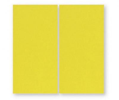 Плитка фарфоровая Serapool глазурованная 12,5x25 см желтая